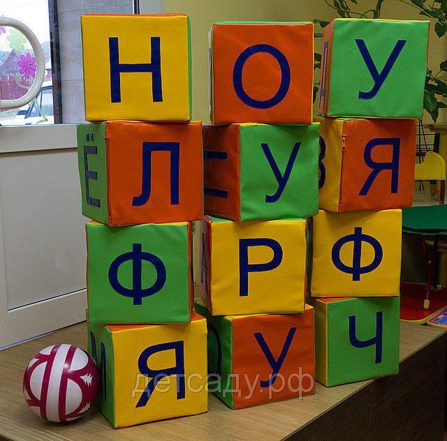 Мягкие кубики с буквами своими руками 89