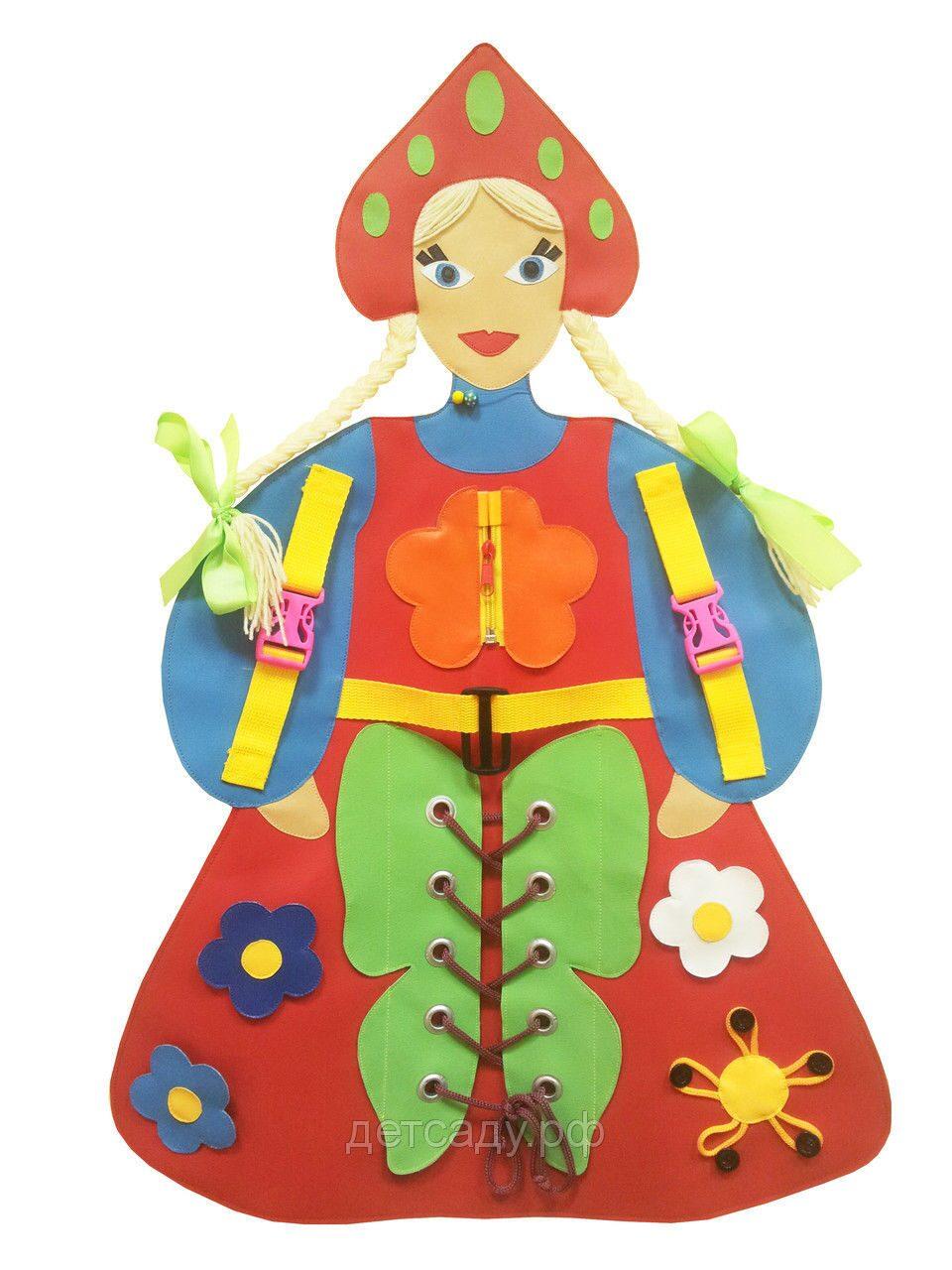 Дидактическая кукла своими рука 76